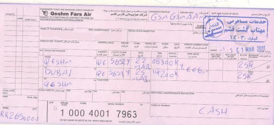 قیمت بلیط هواپیما تهران ترکیه
